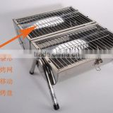 small size barrel grill Outdoor Portable Charcoal bbq Grill