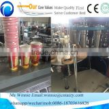 China factory price used paper cup making machine