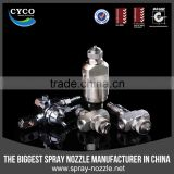 CYCO Air Atomizing Nozzle, SS Siphol Industry Air Spray Nozzle, Cooling and Dust Control Air Atomizing Nozzle