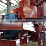 New Type Big Input mini sand making machine In Zhengzhou
