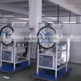 150L Horizontal Sterilizer/Autoclave, for hospital / lab use