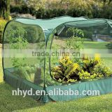 Garden suppliers 4'Sqx3'H anti-bird net Pop-Up Bird Net cover with Door