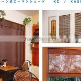 Japanese SUDARE bamboo blind reed wood screen roman blinds made in Japan