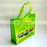 popular non woven bag,RC shopping bag