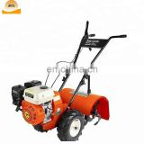 Mini garden farm diesel and gasoline power tiller cultivator price