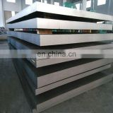 1100 3003 embossed / checker / ribbed aluminum sheet with low price