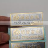 customize metal number embossed metal sticker
