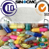 GMP standard/Pharmaceutical grade Sodium CMC/Made in china/Factory supply high quality CMC