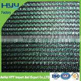 100% virgin HDPE + UV Treated Sun Shade Net/shade netting/agriculture shade net (manufacturer)