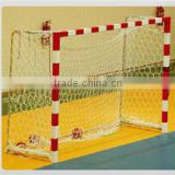 Wholesale Handball Goal