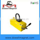 high energy electro permanent lifting magnet/magnets