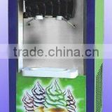 soft ice cream making machine BJ418C
