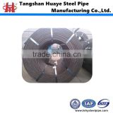 prestressed steel strandepoxy coated steel strandfiberglass chopped strands for concrete
