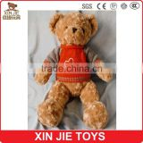 25cm standing plush teddy bear toy fat brown teddy bear with t-shirt big fat stuffed teddy bear with bow