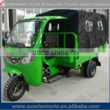 200CC tricycle cargo 5 tyres, motor tricycle, three wheel motorcycle
