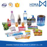 Excellent Material Low Price Wholesale Barcode Label