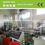 FULL AUTOMACTIC PP STRAPPING MAKING MACHINE,PP ROPE MAKING MACHINE , 4-STRAND STRAPPING BANDS LINE