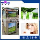 China Supplier Factory Prices Automatic Commercial Milk Vending Machine/ Fresh Milk Dispenser Machine