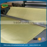 rfid shielding blocking brass woven wire mesh fabric