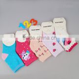 New arrival wholesale top quality baby tube sock