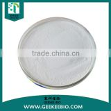 Thiamphenicol 15318-45-3,antibiotic medicine powder pharmaceutical raw material
