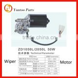 high quality windshild wiper assembly wiper motor ZD1050L 50W