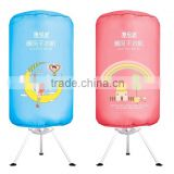 Mini Electric heated clothes dryer portable