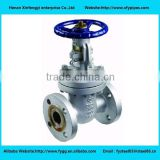 Cast Steel 6 Inch Gate Valve drawing Gate Valve pn16