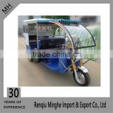 blue color H power model recharged battery 60V 1200W brushed tricycle three wheeler and rickshaw for exportance trype