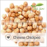 high quality Chinese kabuli chickpea