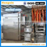 industrial fish meat smoking oven steam type smoke house oven