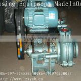 Horizontalpump/Slurry Pump/Centrifugal Pump/Industrial Pump/ Horizontal Pump/Low Down Pump