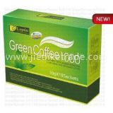 Leptin Green Slimming Coffee 1000 Lose Weight Coffee