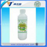 Disinfectant Povidone iodine solution