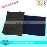 Specially design esd fabric for antistatic chair
