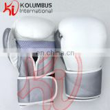 Genuine Leather Milt Grain Boxing Gloves, White And Silver Boxing Gloves Made In Cowhide Leather Filled With Hand Made Mold,