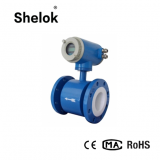 Digital intelligent electromagnetic/magnetic flowmeter price