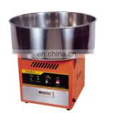 Commercial CE approved Cotton Candy Machine Price/Full Automatic Cotton Candy Machine/Cotton Candy Making Machine