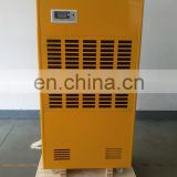 Widely Used   Warehouse  Duct  with hose  HR-248 Indoor Swimming Pool  Industrial  Dehumidifier