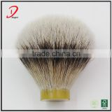 silver tip badger material shaving brush knots, badger hair brush knots