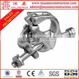 Durable Quality !!! Best Price !!! British drop forged scaffolding double clamps for construction