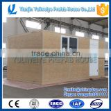 Supply 18 flat container prefabricated housing , used for mobile homes, commercial stores, warehouse storage