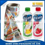 PVC/PET Heat Shrink Sleeve Label for Bottles, printing pvc shrink sleeve label for cans
