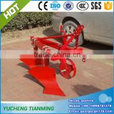 Agriculture machinery 2 furrow plough for sale