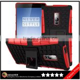 Keno Heavy Duty Armor Hybrid Dual Layer Stand Back Holster Cover Case for OnePlus 2/Two