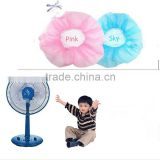 M018 colorful Fan Protection Cover printed fan net cover