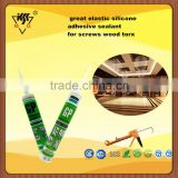 high elastic silcone adhesive sealant for screws wood torx