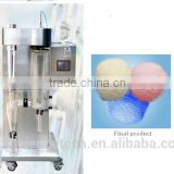 Lab Spray Powder Dryer, used in various fields for a free powder sample production