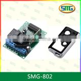 Motor Forward and Reverse 12V/24V 2-channel latched Learning Code Wireless Remote Control SMG-802