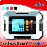 12 volt car battery charger with LCD motorcycle battery chargers uk                                                                         Quality Choice